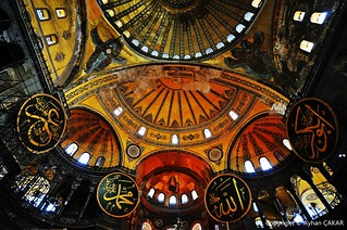 Inside of Wonder Hagia Sophia