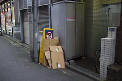 IMG_0123 (Dimitri SoyFeliz) Tags: japan shinjukuku shinjuku tokyo canon eosm eos 22mm 22mmf2 minimal minimalism minimalist newtopographics desolate outdoors hiragana