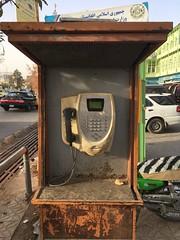 Mazar (Dreadful Dan G) Tags: afghanistan travel mazar mazarisharif telephone phonebox