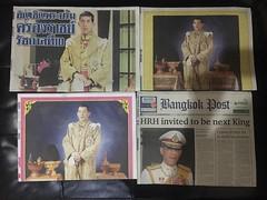 หนังสือพิมพ์รายวันฉบับประวัติศาสตร์ รัชกาลที่๑๐  ฉบับวันที่ ๓๐ พฤศจิกายน ๒๕๕๙ #รัชกาลที่๑๐ #ทรงพระเจริญ #เดลินิวส์ #คมชัดลึก #ไทยรัฐ #bangkokpost