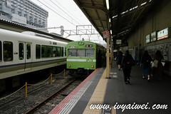 SAM_9019 (ivyaiwei86) Tags: travel japan uji kyoto autumn matcha