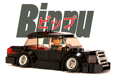 "VIP Car ""Bippu Hawk"" (Tamotsu_4WLC) Tags: car sedan lego vip bippu 4wlc"
