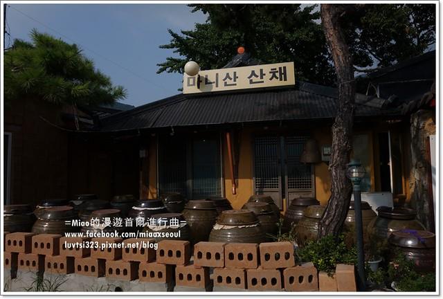 마니산산채비빔밥03