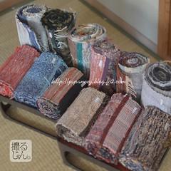 (finalistJPN) Tags: retrofabrics weavedfabric handmade craftworks colorfulfabrics japanesetradcolors wafuku presentingpicturesandphotos ppap autumncolors discoverjapan japanguide traveljapan discoverychannel stockphotos
