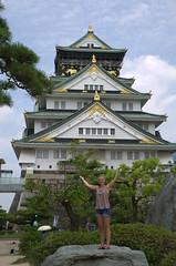 Suus voor kasteel Osaka