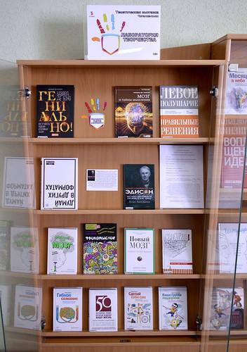 august september bookexhibition 2015 сентябрь выставка август отделфондовиобслуживания новыепоступления