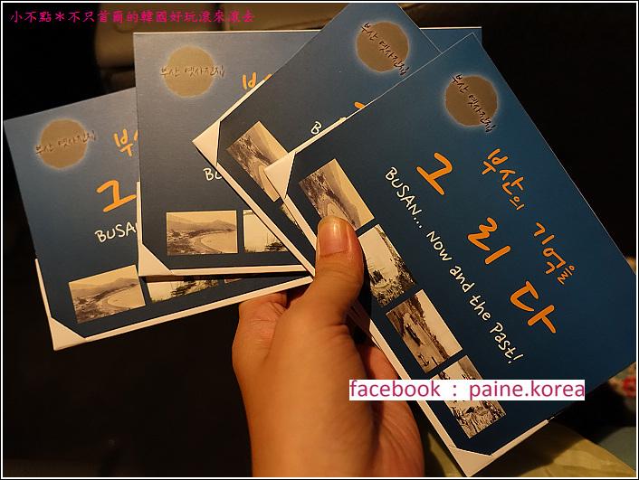 釜山人帶路看夜景 (3).JPG