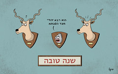 Happy Rosh Hashana (YARKO (YAIR VARDI)) Tags: new fish illustration funny year humor deer caricature rosh yair hashana vardi שנה טובה דג yarko מצחיק יאיר צבי איור הומור ורדי קריקטורה yairvardi ירקו