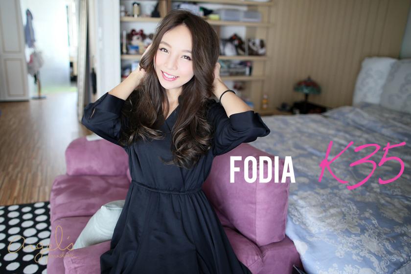 FODIAIMG_2649S