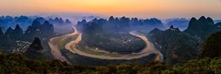 Good morning, Guangxi!