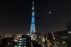 Tokyo Skytree, Japan (United Nations Information Centres) Tags: blue japan asian outside japanese tokyo asia events sigma un nippon nihon jpn unic eastasian urbanenvironments sumidaward oshiage 1224mmlens colorimages unblue colourimages horizontalimages un70 turntheworldunbluecampaign
