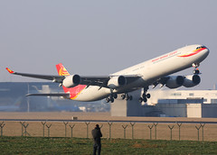Hainan Airlines A340-642 B-6510 (RuWe71) Tags: canon airport aviation engines planes airbus flughafen takeoff runway airbusa340 hainan spotting tls a340 bru zaventem avions widebody flugzeuge planespotting luchthaven aéroport ebbr brusselsairport spotter a340600 vliegtuigen a346 planespotter canonphotography a340642 aviationphotography hainanairlines 40d toulouseblagnac lfbo brusselsinternationalairport brusselzaventem canon40d aéroportdetoulouse blagnacairport b6510 fwwcq toulouseblagnacairport msn475 huchh