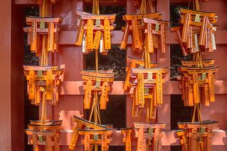 Fujimi Inari Temple, Kyoto