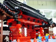 200801_004s (JumpeiMitsui) Tags: lego university tokyo akamon red gate