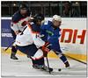 Hockey Hielo - 069 (Jose Juan Gurrutxaga) Tags: file:md5sum=217b42eda15c52bc5364dc557f26fb43 file:sha1sig=66ff6ea0119bcc6142b0241c3c3b2672eb061247 hockey hielo ice izotz preolimpico holanda paisesbajos eslovenia