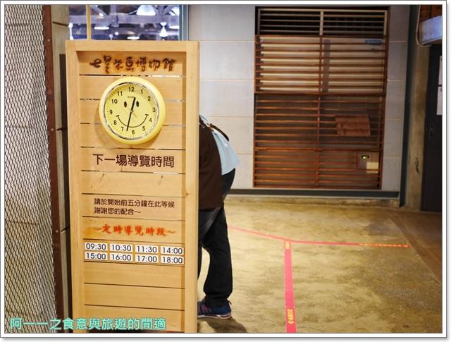 七星柴魚博物館.花蓮伴手禮.親子旅遊.觀光工廠image010