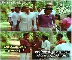 #Icuchalu #currentaffairs Credits : Dasan Thadathil ICU (chaluunion) Tags: icuchalu icu internationalchaluunion chaluunion