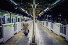Day 340/366 : JR Mejiro Station (#14/29) (hidesax) Tags: 340366 jrmejirostation night salaryman platform train yamanoteline mejiro jr toshimaku tokyo japan hidesax sony a7ii leica summicronm 50mm 366project2016 366project 365project