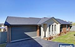 17 Marian Drive, Rosemeadow NSW