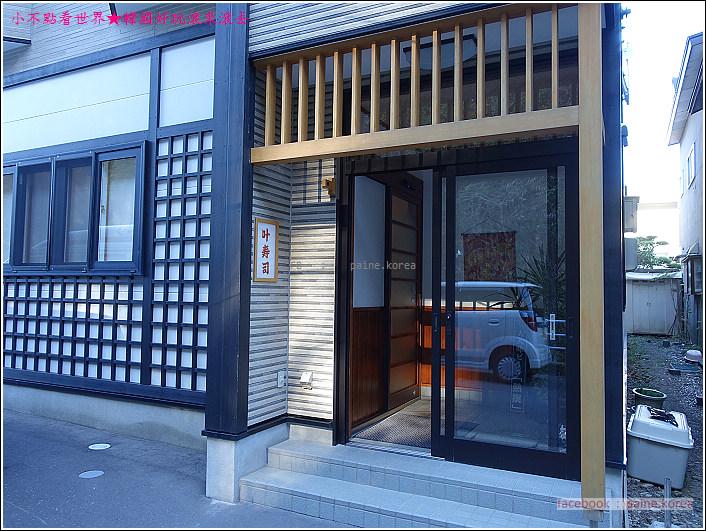 北海道奧尻島 (7).JPG