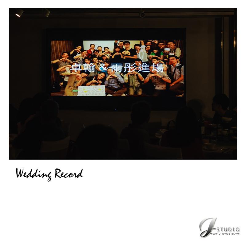 晶華婚攝,晶華酒店,晶華婚宴,新秘函師 ,婚攝小勇,台北婚攝,紅帽子工作室-0072