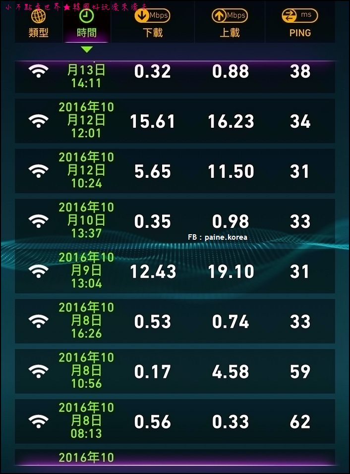 wifi hero (1).jpeg