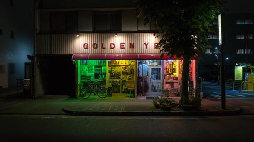 Rock Shop, Higashisakura 1-chome, Nagoya