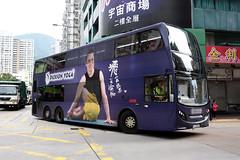 Kowloon Motor Bus ATENU495 TJ2223 (Dickson Yoga) (Howard_Pulling) Tags: hongkong december 2016 bus buses howardpulling