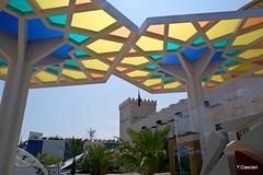 Expo universelle Milan, Pavillon du Quatar (Yannick 67) Tags: milan canon europe expo couleur italie pavillon ete aot universelle 70d quatar