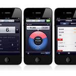 アイフォーン アプリケーションの写真