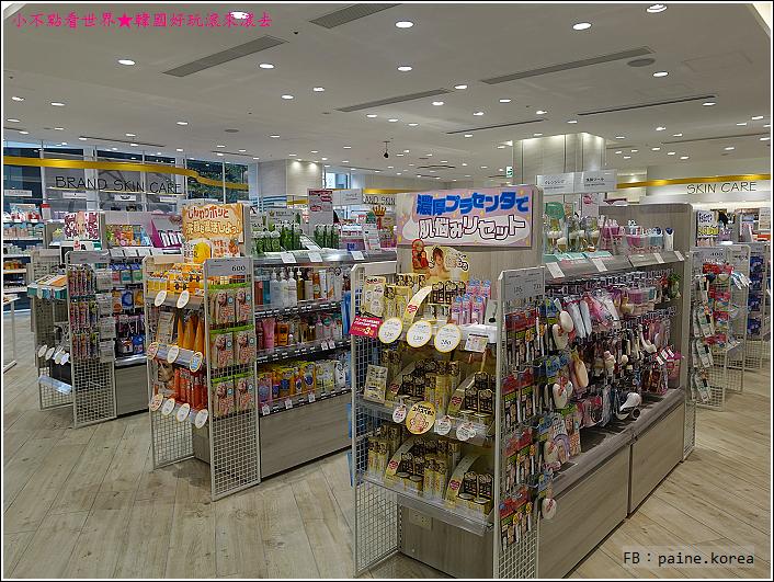東京新宿AINZ TULPE (67).JPG