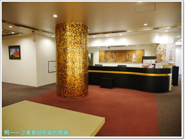 京都住宿京都祗園四條陽光酒店HotelSunlineKyoto八坂神社image022