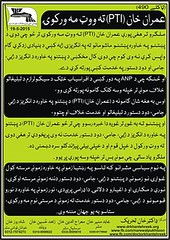Imran Khan (PTI) ta vote mh warkaway (idreesdurani786) Tags: she de dr ke khan vote yaw      khoob    mashar  tehreek       rekhtya