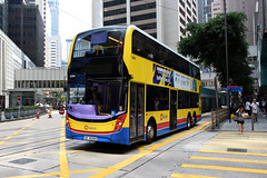 Citybus 6364 UC8369 (Howard_Pulling) Tags: hongkong bus 2016 september hk china buses howardpulling nikon d7200 camera picture transport asia