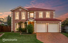 3 Ganges Way, Beaumont Hills NSW