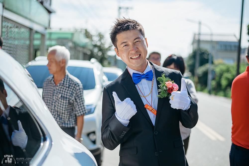 婚攝-婚禮記錄_0070