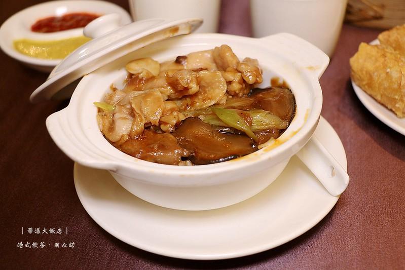 華漾大飯店港式飲茶022
