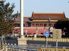 China - Beijing - Forbidden City & Tiananmen Square (7) (pensivelaw1) Tags: china tiananmensquare beijing