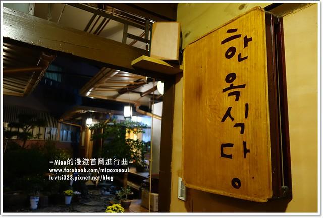 한옥식당31