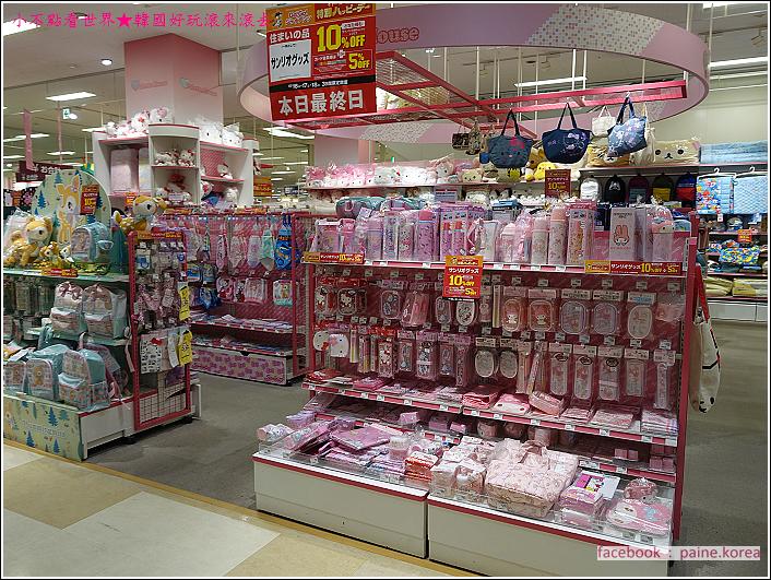 北海道札幌Ario購物中心 (132).JPG