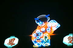 12-27-1952-China Town- Los Angeles (foundslides) Tags: irmalouiserudd kodachrome slide slides kodak vintage old photo photos pix pictures retro 1960s 1950s los angeles oldla foundslides color colour shot shots chinatown downtown civiccenter oldphotos johnrudd analog slidecollection irmarudd