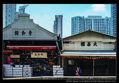 DSC09429 (YKevin1979) Tags: hongkong  yaumatei yaumateiwholesalefruitmarket   sony ilce7m2 a7ii a7m2 minolta rokkor manualfocus  md 50mm 50 f12