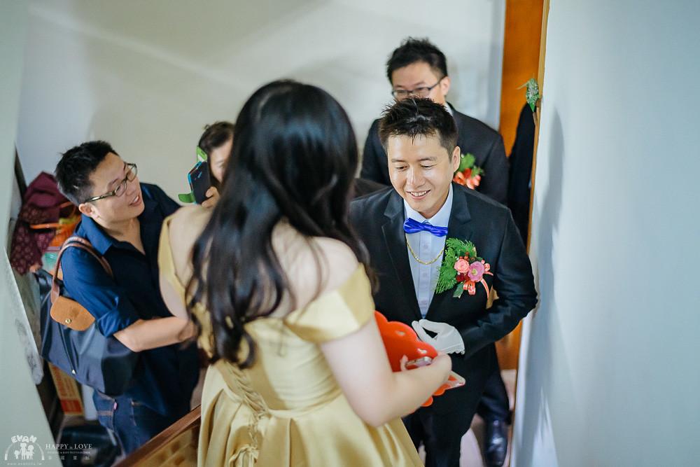 婚攝-婚禮記錄_0040