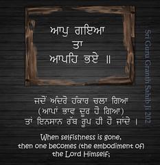 Leaave Ego (DaasHarjitSingh) Tags: srigurugranthsahibji sggs sikh sikhism singh sikhsm satnaam waheguru gurbani guru granth