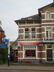 Nieuw Lotus Bussum (willemalink) Tags: nieuw lotus bussum noord holland nederlamd netherlands nederland netherlandscn noordholland