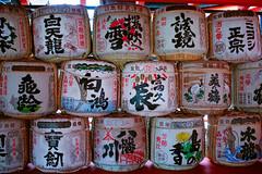 Sake in Nikko (badcrc) Tags: japan eos eos350d