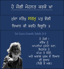 (DaasHarjitSingh) Tags: srigurugranthsahibji sggs sikh sikhism singh satnaam waheguru gurbani guru granth instagramapp japji