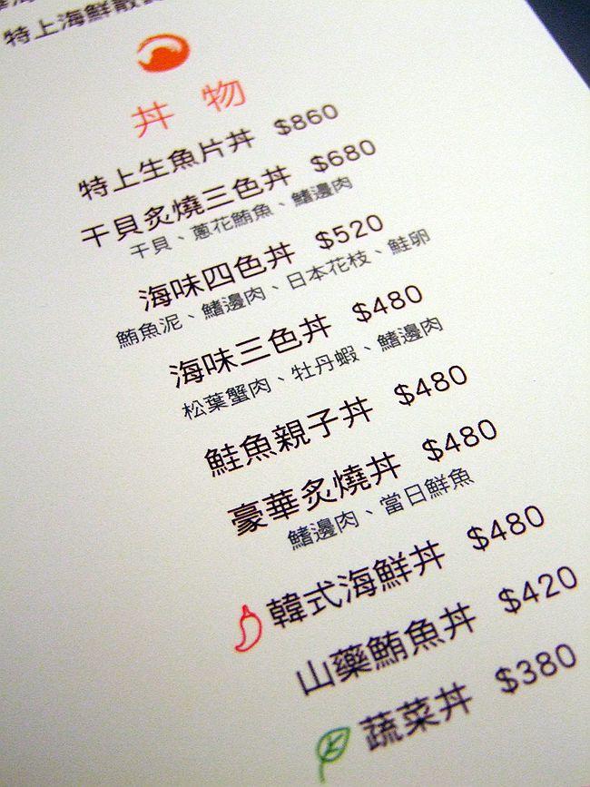 DSCF9109_副本