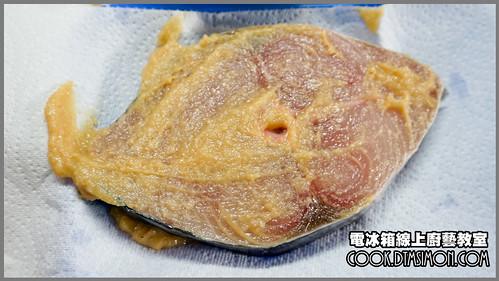 味噌土魠魚08.jpg