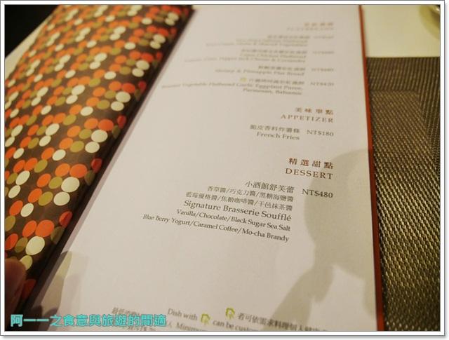 麗緻巴賽麗.下午茶.舒芙蕾.台中新光三越美食.蛋糕image005